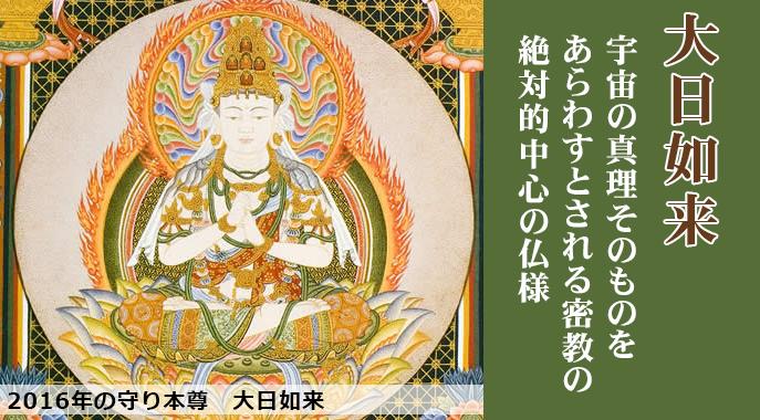 仏教情報 ブッダワールド-BUDDHA...